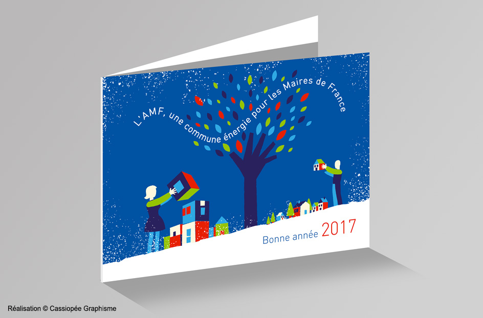 Creation du carte de voeux 2017 moderne et design